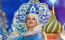 Eötvös Cirkusz - A Moszkva cirkusz sztárjai