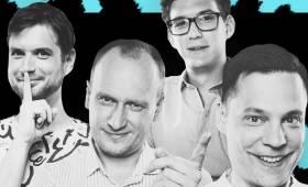 Dumaszínház - A csengő a tanárnak szól? - Fülöp Viktor, Hajdú Balázs, Litkai Gergely, Szabó Balázs Máté