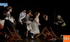 Holdvilág Kamaraszínház - A tavasz ébredése